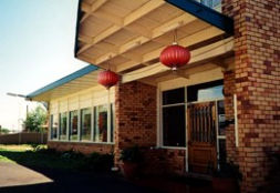 Apex Motor Inn - Accommodation Sunshine Coast
