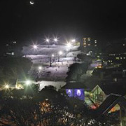 Night Skiing - Accommodation Sunshine Coast