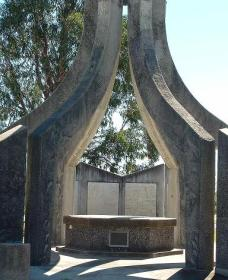 Inverell and District Bicentennial Memorial