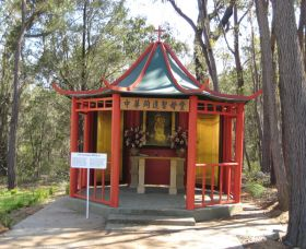 Shrine of Our Lady of Mercy at Penrose Park - Accommodation Sunshine Coast