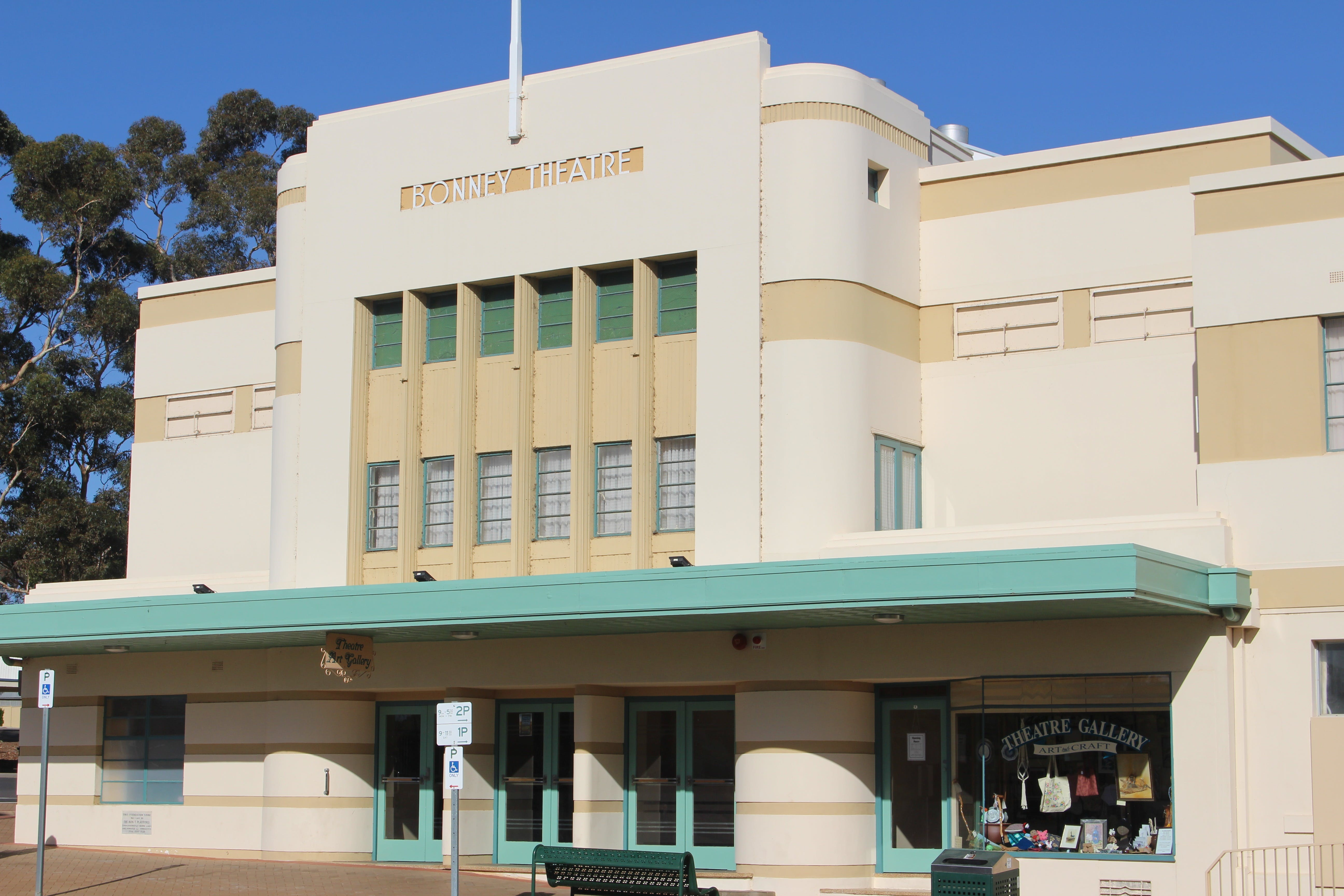 Bonney Theatre - Accommodation Sunshine Coast