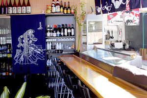 Jamon Sushi - Accommodation Sunshine Coast