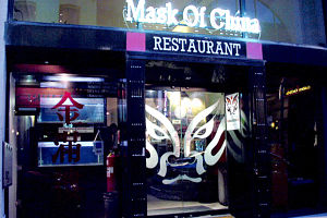 Mask Of China - Accommodation Sunshine Coast